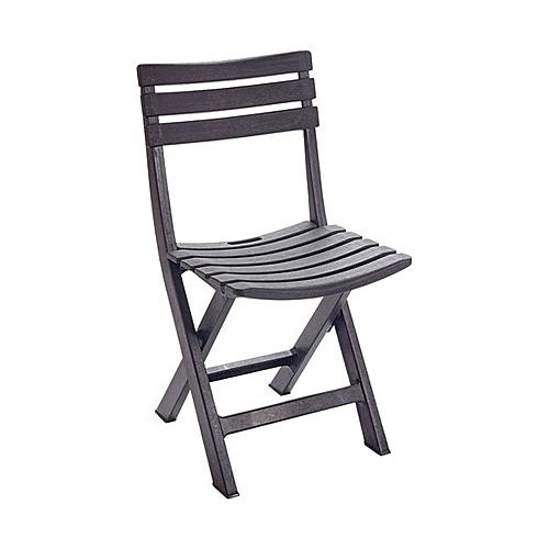 Leroy merlin chaise pliante r sine plastique renforc - Leroy merlin chaise pliante ...