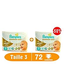 Bébé   Produits - Achat   Vente Produits bébés pas cher   Jumia CI 3939af217c8