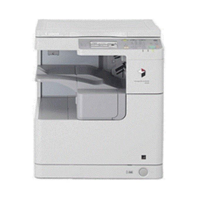 imprimantes tout en un photocopieuse imprimante scanner ir 2520 simple laser blanc. Black Bedroom Furniture Sets. Home Design Ideas