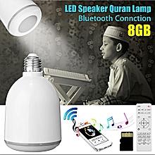 8gb tf card led lamp speaker holy quran bluetooth islamic muslim music player