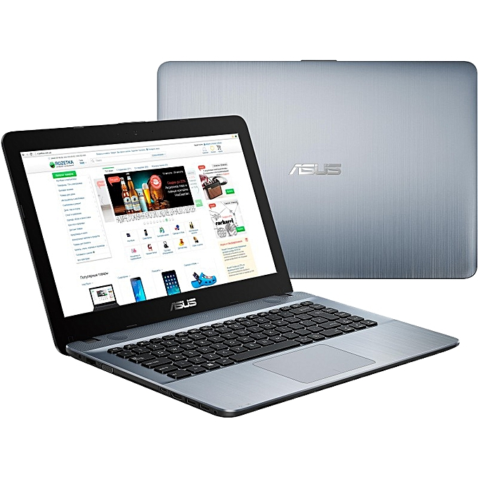"098cfd34acd3c7 ASUSPC Ordinateur Portable VivoBook X541UV – Intel Core I7 – 7500U – 2.70  GHz 2.90 GHz – 15.6"" – Ram 8 Go – 1000 Go – CARTE GRAPHIQUE NVIDIA GEFORCE 2  Go ..."
