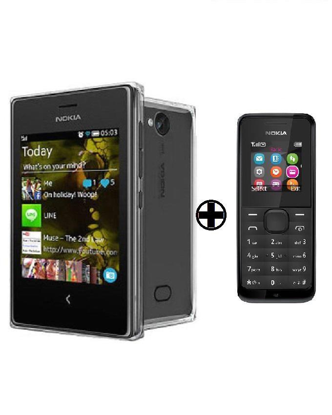 applications mobiles téléchargement gratuit pour nokia 5130 xpressmusic os